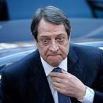 Кипр окончательно снял ограничения на движение капитала