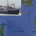Сахалин и Приморье объявили траур по «Дальнему Востоку»