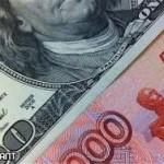 Улюкаев определил фундаментальный курс доллара в текущих условиях