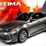 В Нью-Йорке показали новое поколение седана Kia Optima