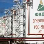 Журналисты узнали подробности соглашения «Роснефти» и Yukos