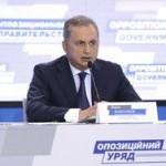 Украинский «теневой кабинет» намерен взять реванш