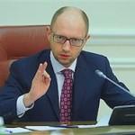 Коррупционное правительство Украины под прицелом