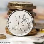 Рубль начал торги с заметного роста