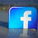 Австрия: начали рассматривать жалобу 25 тыс. юзеров на Facebook