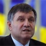 Аваков: полицейские будут получать достойную зарплату