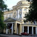 150 лет Московской государственной консерватории