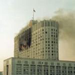 «Стреляли из посольства США!»