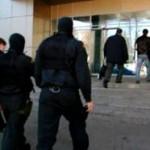 В Главном управлении МВД РФ по Москве идут обыски