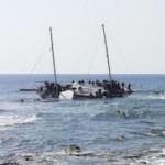 AFP: у побережья Турции затонула лодка с мигрантами