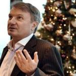 Греф предсказал дальнейший обвал рубля
