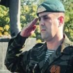 В Донецке убит командир ДНР с позывным «Кот»