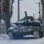 ВСУ продолжает наращивать ударную группировку