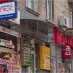 В центре Херсона произошло два взрыва, террорист погиб