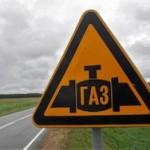 Цена российского газа для Белоруссии изменится в феврале