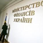 Помощь МВФ Киеву увязали с решением России
