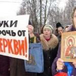 """Боевики """"ПC"""" продолжают захватывать храмы на Украине"""