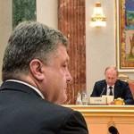 Порошенко анонсировал встречу с Путиным, Олландом и Меркель