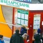 Власти Беларуси готовятся к официальной девальвации