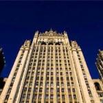 МИД пообещал не оставлять санкции США без ответа