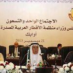 Саудовская Аравия хочет убить производство сланцевой нефти США