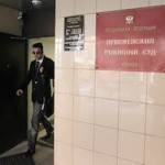 Московская судья умерла на рабочем месте