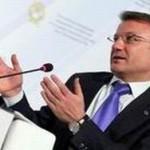 Почему Герман Греф отказался работать в Крыму?