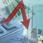 В ноября ВВП России снизился впервые с 2009 года