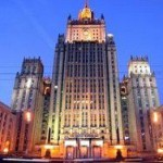 МИД РФ обвинил Запад в ведении информационной войны