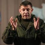 Захарченко: украинская сторона саботирует минские переговоры