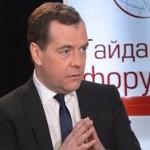 Медведев предложил изменить экономическую модель России