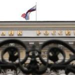 Внешний долг России упал на 130 миллиардов долларов