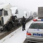Массовая авария создала крупную пробку в Москве