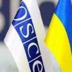 ОБСЕ заявляет, что бои продвигаются вглубь Донецка