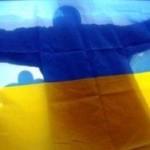 Госдеп США приветствует достижения Украины