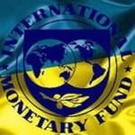 Миссия МВФ будет работать в Киеве до конца января