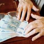 Подмосковные пенсионеры в новом году получат доплаты