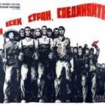 Роль рабочего класса в современном мире и в марксизме