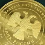 В России вместо рубля может появиться новая валюта