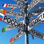 Суверенитет Беларуси и евразийская интеграция
