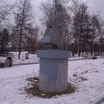Осквернение Аллеи Славы признали реабилитацией нацизма