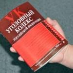В Москве мужчина обезглавил жену и сына