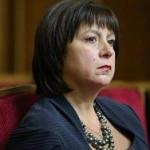 Министр финансов Украины не считает страну банкротом