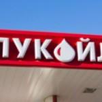 """""""Лукойл"""" поднял цены на бензин сразу на 42 копейки"""
