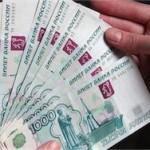 ЦБ: отток капитала из РФ в 2014 году составил более $150 млрд