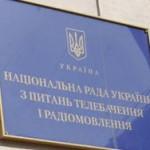 Украиноязычный контент Facebook будут мониторить поляки и словаки