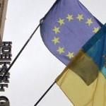 Киев и ЕС проведут консультации о дополнительном импортном сборе