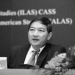 В Китае уволен высокопоставленный дипломат