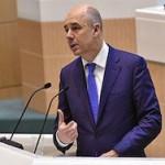 Силуанов предложил сократить бюджетные расходы на 10 процентов