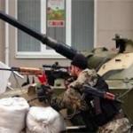 Ополченцы заявили о взятии поселка Красный партизан